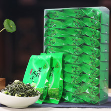 150g new Jasmine Tea Luzhou mo li hua cha Green Tea boxed(China)