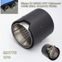 63MM Air inlet OD 93MM OUT Matte Carbon Fiber Exhaust tip for BMW M2 F87 M3 F80 M4 F82 F83 M5 F10 M6 F12 F13 X5M exhaust pipe