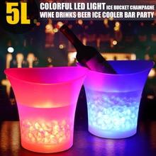 Светодиодный светильник, 7 цветов, новинка, 5л, водонепроницаемый, пластиковый, светодиодный, ведро для льда, цветные бары, для ночных клубов, светодиодный светильник, для шампанского, пивное ведро, бары, ночные, вечерние