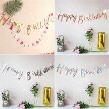 Баннер на день рождения для детей, Висячие Золотые Серебряные гирлянды, вечерние украшения, флаг, сувениры, волшебная тематическая вечеринка на день рождения, украшение