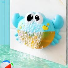 Plastic Cartoon Crab Bubble Machine Kids Baby Shower Maker Bath Toy Bathroom Soap Making