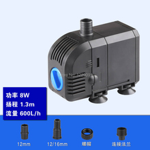 7w 8w 20w 25w AC 220V Aquarium Water Pumps Tank Pond Pool Fountains Pump Waterproof Submersible Fish