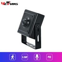Wetrans ip security camera mini 5.0 MP POE H.265 CCTV Camera IP Surveillance home ONVIF P2P Audio Record videcam Night vision