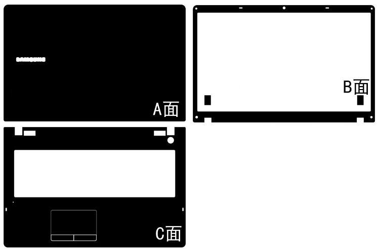 Special Laptop Carbon Fiber Vinyl Skin Stickers Cover Guard For Samsung NP300E7A NP305E7A 17.3