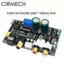 Оптический коаксиальный аудио декодер CIRMECH CS8416 CS4398 чип 24BIT192KHz SPDIF коаксиальный оптический волоконный DAC декодирующая плата для усилителя
