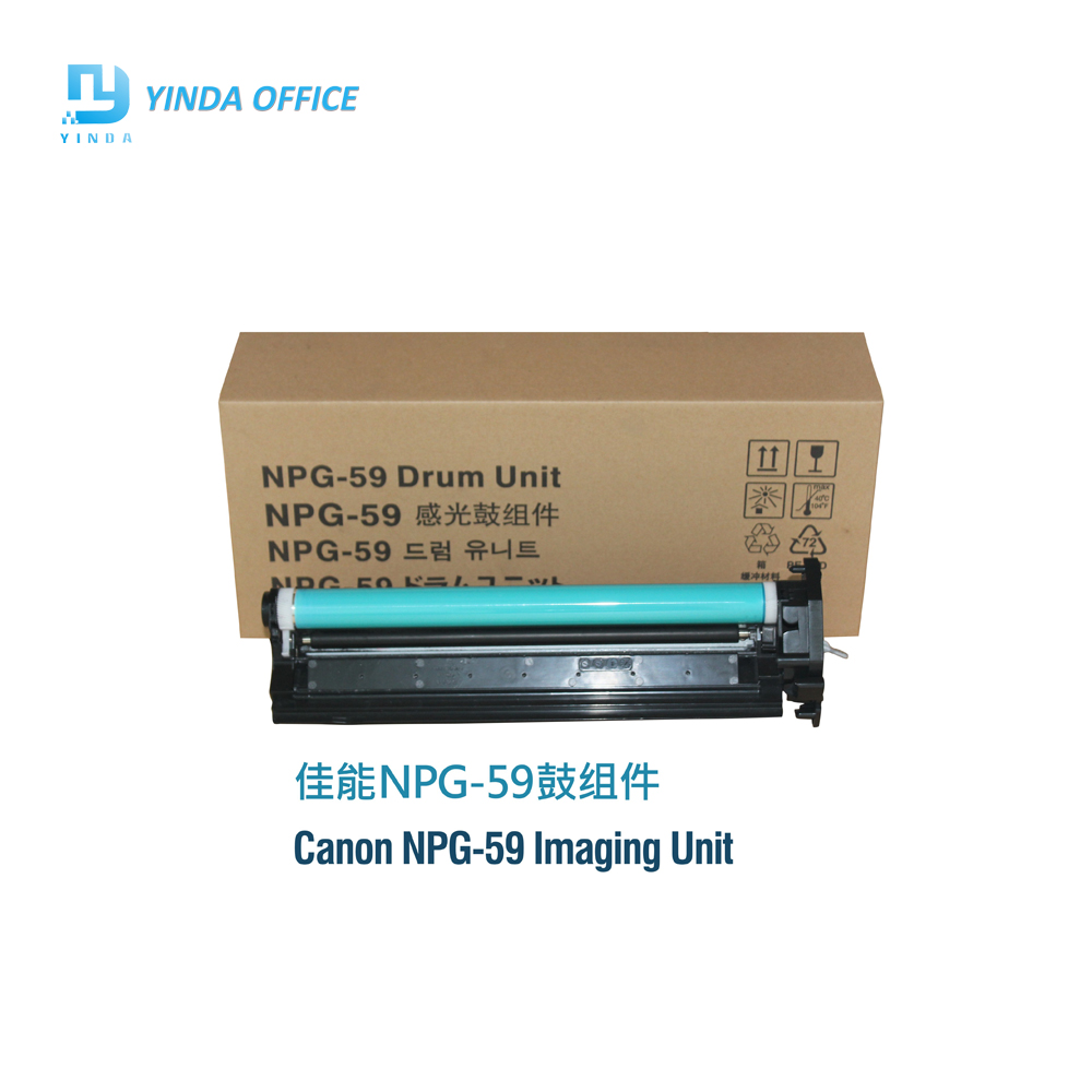 C-EXV42 NPG-59 drum unit IR2002 for canon IR2002L 2202 2202L 2202N 2202DN 2204AD 2204TN 2204L imaging unitC-EXV42 NPG-59 drum unit IR2002 for canon IR2002L 2202 2202L 2202N 2202DN 2204AD 2204TN 2204L imaging unit