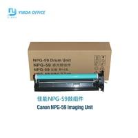 C EXV42 NPG 59 drum unit IR2002 for canon IR2002L 2202 2202L 2202N 2202DN 2204AD 2204TN 2204L imaging unit