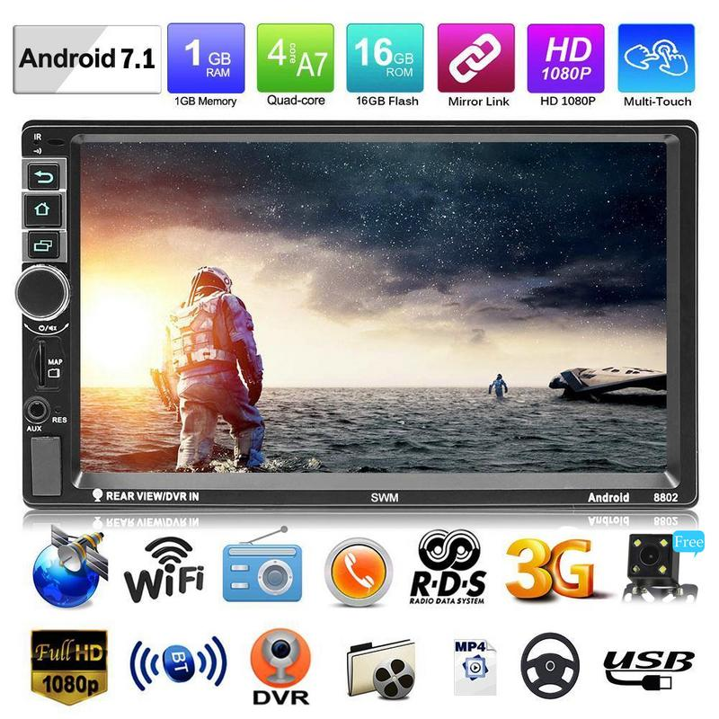 MP5 Player Android 7.1 7 Inch Quad Core 16G Memory Touch Screen HD 1080P Car Radio Stereo Bluetooth 2 DIN GPS Navigation