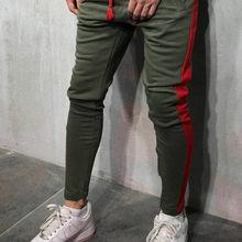 Мужские спортивные штаны, повседневные спортивные штаны для бега, спортивные штаны