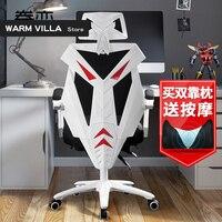 Европейский сетчатый компьютер современный дизайн стулья для работы в офисе сетка может поворотный босс перерыв игры Электрический игрово