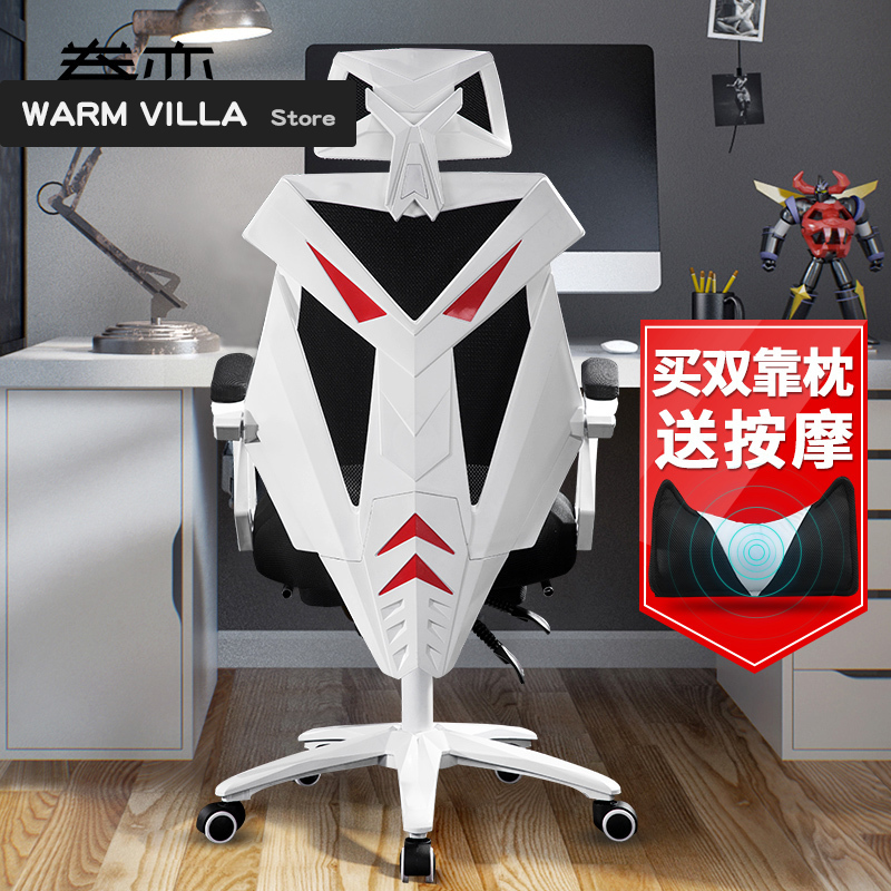 European Mesh Computer Modern Designe Chairs To Work In An Office Netting Can Swivel Boss Break Game Electric Gaming Chair