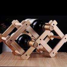 Классическая деревянная складная Винная стойка с 3 бутылками, винный стеллаж, органайзер, кухонная барная стойка, Винная стойка, витрина, полка