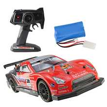 High Speed Drive Drift RC 4WD Drift Racing Car Championship Car Remote Control Vehicle USB Charging Electronic Hobby Toy Gift(China)