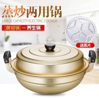 Old frying pan double ears yellow aluminum steamer soup pot multi function household round bottom cooking non stick gas cooker