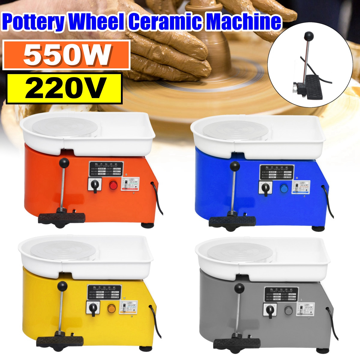 Pottery Wheel Machine  25cm AC 220V 550W Flexible Manual pedal Ceramic Work Ceramics Clay Art With Mobile Smooth Low NoisePottery Wheel Machine  25cm AC 220V 550W Flexible Manual pedal Ceramic Work Ceramics Clay Art With Mobile Smooth Low Noise