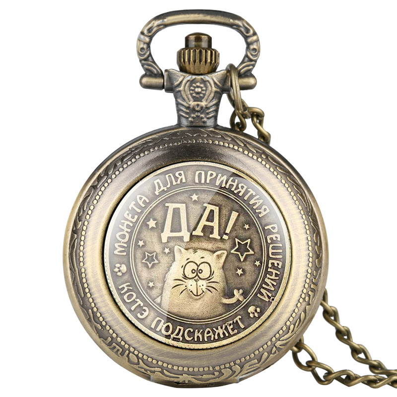 Fobs Originality Pocket Watch for Men Woman Hamster Pattern Watch Pocke for Boy Girl Arabic Digital Retro Pocket Watch Necklace
