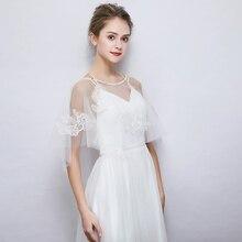 Thấp Đẹp Tulle Bridal