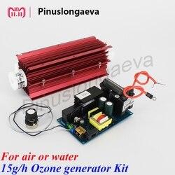 Pinuslongaeva 15 g/h 15 gramów regulowany Quartz tube typu ozonu zestaw turbiny wiatrowej profesjonalnego ozonu oczyszczacz wody powietrza sterylizator