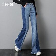 shangege_Spring summer boot cut jeans women high waist moustache loose causal spliced pantsbest
