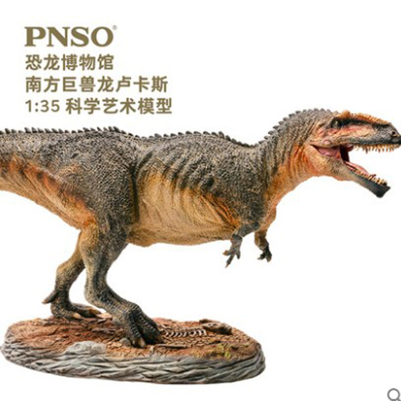 PNSO Giganotosaurus Dinosaur Models in Museum Collection 1 35