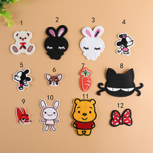 Cute Bear Cartoon  Rabbit Childrens Clothes Embroidery Patch Cloth Sticking Decoration Repair Holes DIY