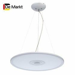 Потолочные лампы DE·MARKT
