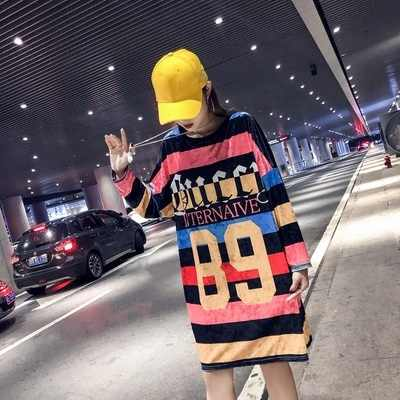 QING MO Pink Cartoon Printed Long Sleeve Dress Women Yellow Red Striped Sweatshirt Dress Knee Length Pullover Dress Dot ZLDM005