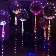 18 дюймов светодиодные шары вечерние свадебные украшения, аксессуары, прозрачные волны светящиеся цветные шары, светильник в виде звезды