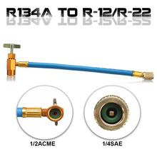 Buy tap r134a and get free shipping on AliExpress com