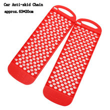 2pcs Universal Car Emergency Rescue Anti skid Board Recovery Tracks Road Tyre Ladder Sand Mud font