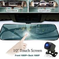 New Dash Cam Car 360 Streaming Media Rearview Mirror Driving Recorder 1080 HD Car Dvr Reversing Image Drop Shipping