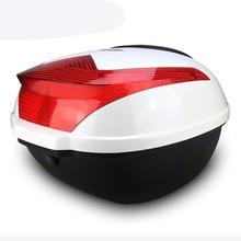 Модификация украшения большой емкости ударопрочный мотоцикл велосипед хвост коробка с Sefety замок Пряжка аксессуары для автомобиля