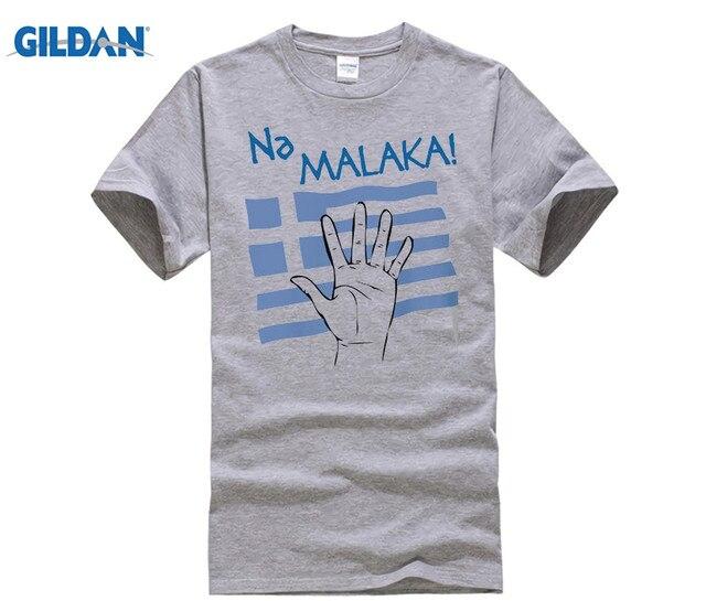US $12 59 10% OFF|GILDAN Na Malaka Funny Greek Flag Novelty Greece Mens  Hellas Fun Cool New White T Shirt New Short Sleeve Casual T Shirt Tee-in
