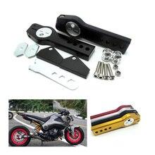 Аксессуары для мотоциклов для honda msx125 MSX125SF 2013 ЧПУ задняя вилка с возможностью расширения управления переключения в ударе