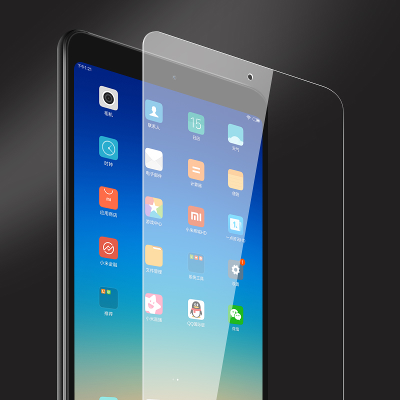 Tempered Glass Tablet Screen Protector For Xiaomi Mi Pad 4 8.0 Genuine Clear 9H