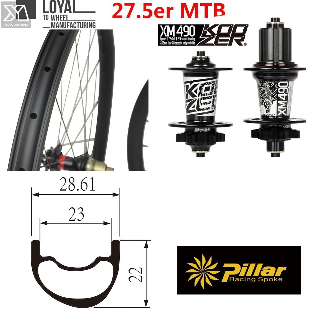 27.5er MTB Carbon Wheel Skoozer XM 490 Bub 650B Hookles/Asymmsetric Rim 28.61mm22mm For Cross Country All Mountain Bike Wheelset27.5er MTB Carbon Wheel Skoozer XM 490 Bub 650B Hookles/Asymmsetric Rim 28.61mm22mm For Cross Country All Mountain Bike Wheelset
