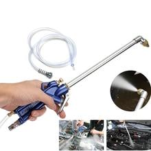 Car Cleaning Water Gun High Pressure Spray Gun Air Pressure Washing Spray Cleaner Car Engine Warehouse Dust Oil Clean Tool цена 2017
