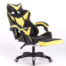 Leather Office Ergonomic Chair Game Gaming Computer Chairs Office Gaming Chair 2018 gaming chair ergonomic computer armchair anchor home cafe game competitive seats