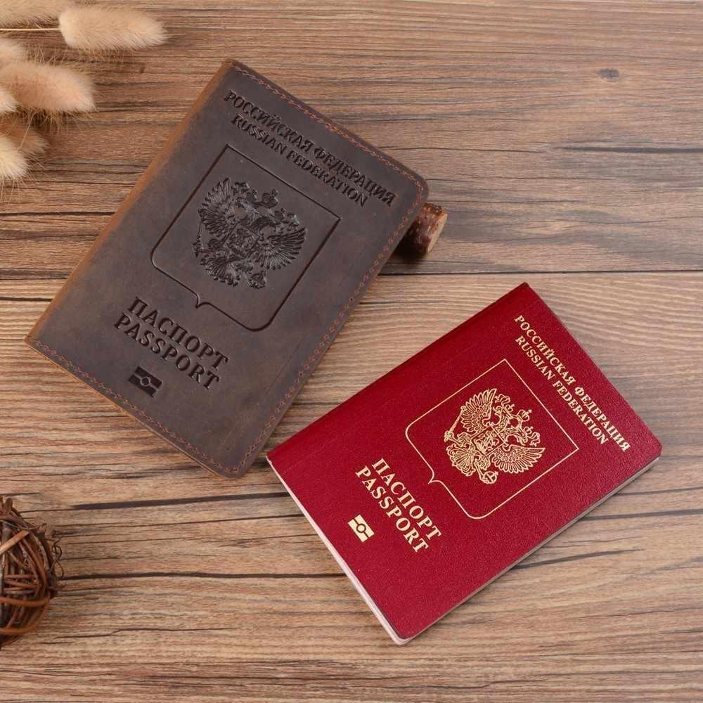 本革パスポートカバーバイリンガルバージョンために設計されロシア連邦狂気の馬革カードホルダーパスポートケース