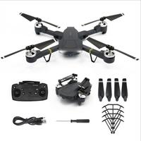 E58 Folding Drone Quadcopter Aerial Photography Remote Control Aircraft Model Fall Resistance