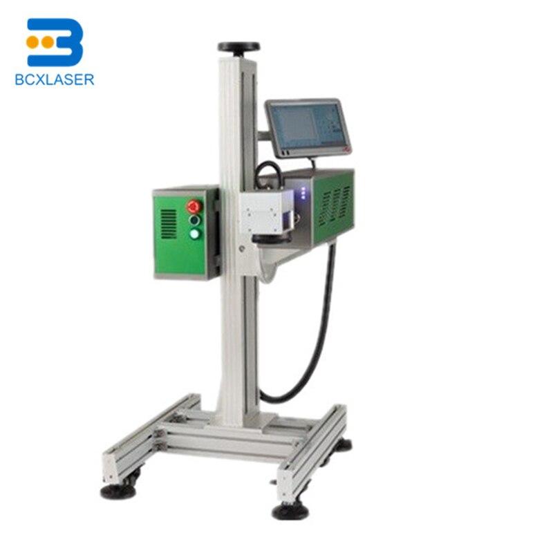 Laser volant Machine de marquage 20 W 30 W Fiber Laser impression en ligne pour HDPE PVC plastique Tube Tube câble profilé en aluminium