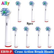 8 шт EB50 электрическая зубная щетка глав сменные насадки для щёток для OralB Триумф Vitality D19 D32 D29 Cross Action головки зубной щетки