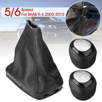 5/6 скорость автомобиля ручной переключения передач ручка переключения рычага Gaiter Boot Cover для SAAB 9-3 2003-2012 >> Banoo66 Store