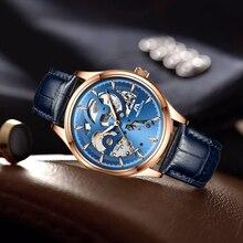 MEGALITH Роскошные Лидирующий бренд для мужчин часы Автоматические деловые спортивные водонепроница пояса из натуральной кож