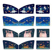 Cartoon Car Sunshade Sunscreen Tight Shading Rear Square Side Foldable Telescopic Sticker Magnetic Curtain Supplies