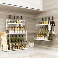 Accessories Dish Drainer Scolapiatti Pantry Keuken Refrigerator Stainless Steel Cocina Cozinha Mutfak Cuisine Kitchen Organizer