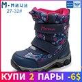 MMNUN 2018 niñas invierno botas para la nieve de las chicas con plataforma cálido niños botas de invierno botas de 4-8 tamaño 27-32 ML9761