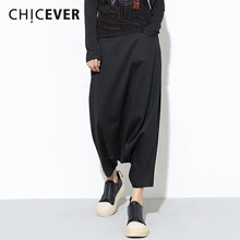 CHICEVER 2019 Spring Trouser For Women's Harem Pants Female Elastic Waist Loose