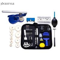 406pcs/set Professional Watch Case Set of Repair Table Tools Watch Tools Clock Repair Tool Kit Opener Link Pin Remover Set