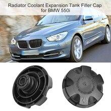 ABS радиатор расширительный бак для охлаждающей жидкости наполнитель кепки универсальный для BMW 550i 17137516004